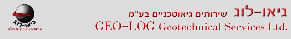 Geo-log